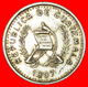 # MAYAN SCULPTURE (1976-2009): GUATEMALA ★ 10 CENTAVOS 1997! LOW START ★ NO RESERVE! - Guatemala