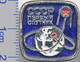 313 Space Soviet Russia Pin First Sputnik - Space
