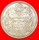 # GREAT BRITAIN: GUYANA ★ 10 CENTS 1967! LOW START ★ NO RESERVE! - Guyana