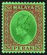 * Malaya / Perak - Lot No.997 - Perak