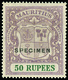 S Mauritius - Lot No.1081 - Mauricio (...-1967)