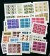 Lot Of 31 Blocs, Yugoslavia, Jugoslavija 1971-1986, Europa- Cept - Stamps