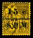 O SAINT PIERRE ET MIQUELON N°13, 15c Sur 35c De 1881. SUP (signé Brun/certificat)  Qualité: O  Cote: 650 Euros - St.Pierre Et Miquelon