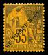* SAINT PIERRE ET MIQUELON N°27, 35c Violet-noir Sur Jaune, Tirage 900 Exemplaires. SUP (signé Brun/certificat)  Qualité - St.Pierre & Miquelon