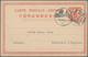 """China - Ganzsachen: 1915, UPU Card 4 S. Canc. Bilingual """"CHUNGKING ..12.29"""" Via """"SHANGHAI 14 JAN 22"""" - 1949 - ... République Populaire"""