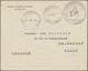 Frankreich - Besonderheiten: 1948, FRENCH CONSULAR MAIL DURING ISRAEL-ARAB WAR, Consular Cover With - Francia