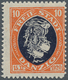 Danzig: 1921, 10 Pfg. Kogge Mit Kopfstehendem Mittelstück, Postfrisch, Tadellos, Signiert Soecknick - Dantzig
