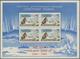 "Sowjetunion: 1962, 25th Anniversary Of Drifting Ice Station ""North Pole 1"" (Северный полюс), Souveni - Oblitérés"