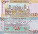 SUDAN 2 5 10 20 50 POUNDS 2015 P-71 72 73 74 75 UNC SET */* - Soudan