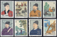 1967 - Ancient China, Complete Set (M.667/674), O.g., MNH. ... - China