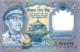 BILLET  NEPAL DE 1 ROUPIE - Bankbiljetten