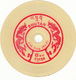 BHUTAN 1975 Talking Stamp 8 Nu. Gramophone Record MNH - Bhutan