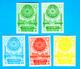 BHUTAN 1996/ff  5, 10, 20, 50 And100 Ngultrum  Judicial Stamps Court Fiscals Duty Revenue Bhoutan  MNH - Bhutan