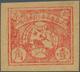 China - Volksrepublik - Provinzen: China, Chinese Soviet Posts, West Hunan-West Hubei Soviet Area, 1 - 1949 - ... République Populaire