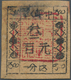 """China - Volksrepublik - Provinzen: East China, Central Jiangsu, 1949, """"1st District Of Central China - 1949 - ... République Populaire"""