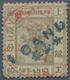 China - Shanghai: 1873, First Candareen Provisional Small Dragon 1 Cand. Blue On 12 Cand. Greyish Br - Unclassified