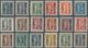 "China - Ausgaben Der Provinzen (1949): Szechuan, 1949, ""inland Letter"" Unit Ovpt. Stamps Cpl. Set Of - Cina"