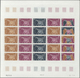 Französisch-Polynesien: 1970, Oyster And Pearl Fishery, 2fr. To 50fr., Complete Set Of Five Values E - Polinesia Francesa