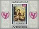 Jemen - Königreich: 1968, UNICEF International Day Of Child (paintings) Imperf. Miniature Sheet 18b. - Yemen