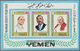 Jemen - Königreich: 1968, International Year Of Human Rights Two Different Miniature Sheets With 4b. - Yémen
