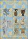 """Vatikan: 1983, Vatican Artworks, Souvenir Sheet Without Silver Inscription """"CITTA DEL VATICANO"""". VF - Vaticaanstad"""