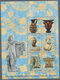 Vatikan: 1983, Exhibition Of Vatican Art In USA Miniature Sheet With SILVER OMITTED (Country Name At - Vatican