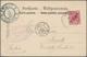Deutsche Auslandspostämter + Kolonien: 1900/1911, Ca. 25 Briefe, Karten Und Ganzsachen, Dabei Intere - Germany