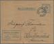 """Deutsche Abstimmungsgebiete: Saargebiet: 1935, Kleine Sammlung """"Volksabstimmung"""" Mit Fast 50 Belegen - 1920-35 League Of Nations"""