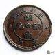 China - Hunan Province - 10 Cash - 1912 - China