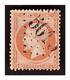 N° 23 Obl. GC 5015 BONNE ( Agérie ) - 1862 Napoléon III.