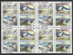 INDIA STAMPS, 23 NOV 1994, SETENANT BLOCK OF 16, WATER BIRDS, SOLUBLE INK ERROR, MNH - India