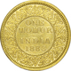 BRITISH INDIA GOLD COIN, ONE MOHUR, 1888, QUEEN VICTORIA, EF, RARE - India