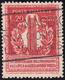 1949 - 20 Lire Volta, Dent. 13 1/4 X 14 1/4, Pos. CS (Sass. Spec. 77Y CS, € 1.350), Usato, Perfetto.... - Unclassified