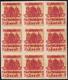 OCC. AUSTRIACA FRIULI 1918 - 2 Cent. Su 1 Cent. Pieve Di Cadore, Doppia Soprastampa (43a), Blocco Di... - Bezetting 1° Wereldoorlog
