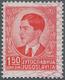 """Dt. Besetzung II WK - Serbien: 1941, 1,50 D Dunkelrosa, Netz Hellrosalila, Diagonaler Aufdruck """"SERB - Occupation 1938-45"""