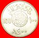 # DAGGERS AND PALMTREE: SAUDI ARABIA ★ 100 HALALA / 1 RIYAL 1400 (1980)! LOW START ★ NO RESERVE! - Saudi Arabia
