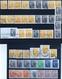 FR / GROS LOT De 460 T Mariannes Gommée-Adhésive-usages Courants-TOUTES EPOQUES  / OBLITERE    / VOIR DETAILS........... - Vrac (max 999 Timbres)