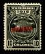 "1915 Costa Rica $10 Colones ""Color Proof Specimen"" - Costa Rica"