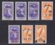 ESPAGNE BIENFAISANCE N°   71,76,80,81,83,84,85 ** MNH Neufs, Rousseur (L1248) Timbre De Bienfaisance - 1940-41 - Nuevos & Fijasellos