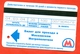 Russia 2004. City Moscow. Sybway. Ticket With Advertising In The Subway For 20 Trips. - Season Ticket