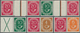 ** 1951, Posthorn, 5 Verschiedene Postfrische, Waagerechte Zusammendrucke, W1 Tiefstsign. Schlegel, Mi.245.- (Michel: W  - [7] West-Duitsland