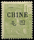 * CHINE 72 : 1f. Olive, TB - Cina (1894-1922)
