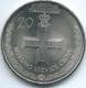 Australia - Elizabeth II - 20 Cents - 2017 - Nursing Service Cross - Monnaie Décimale (1966-...)