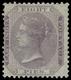 * India - Lot No.558 - Inde (...-1947)