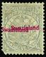 * Swaziland - Lot No.1046 - Swaziland (...-1967)