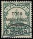 O Togo - Lot No.1062 - Togo (1914-1960)