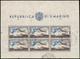 "Used ) SAN MARINO 1951   Foglietto Posta Aerea. 1000 Lire ""Bandiera, Aereo E Veduta""      Cert. Bolaffi      Used... - San Marino"