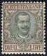 1901 - 10 Lire Floreale (91), Ottima Centratura, Gomma Integra, Perfetto. Bello!... - Italia