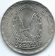 Egypt - Arab Republic - 20 Piastres - AH1408 (1988) - KM646 - Police Day - Egypt