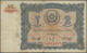 Afghanistan: Small Lot With 3 Banknotes 1 Afghani SH 1298 (1919) P.1 (F), 50 Afghanis SH 1307 (1928) - Afghanistan